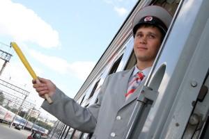 Железнодорожные профессии