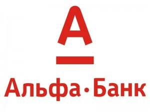 Работа в «Альфа-Банке»