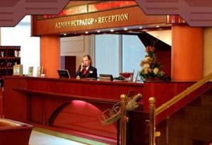 Профессия администратор гостиницы