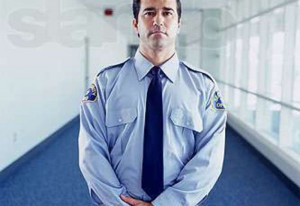 Охранник-контролер