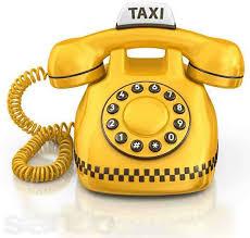 Диспетчер такси на дому