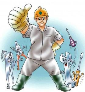Инженер по технике безопасности и охране труда
