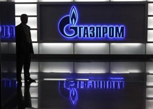 Как устроиться на работу в Газпром