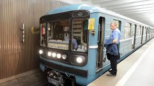 Работа в метро машинистом