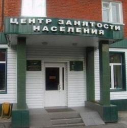 Эффективны ли центры занятости Дагестана
