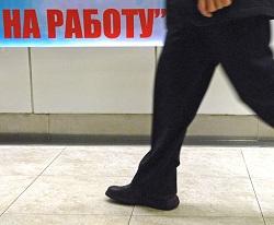 Эксперты прогнозируют трудности для Южного Урала