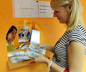 Ульяновская область на 9 месте по доходам населения