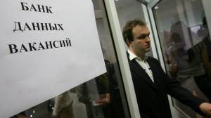 ФМС предлагает беречь работу для москвичей