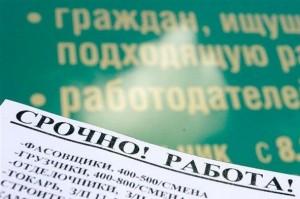 Самарские работники чувствуют угрозу увольнения