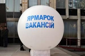 Ярмарки вакансий в Перми весьма результативны
