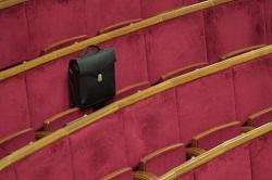 В России стремительно сокращается штат чиновников